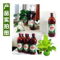 花卉观赏植物通用营养液mmontepfrll