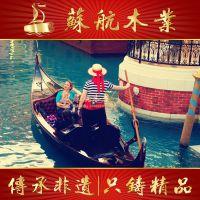 5米欧式贡多拉手划船/户外装饰木船/休闲观光船