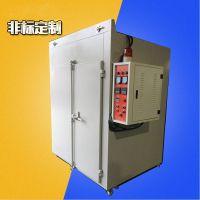 东莞工业烤箱 恒温 大型 双门热风循环500度高温烘箱 佳兴成厂家非标定制