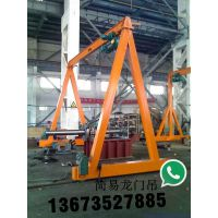 制造2吨简易龙门吊龙门架宇起牌门式起重机