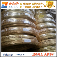 优质Y状态H70黄铜扁线 光亮C7701白铜线厂家直销
