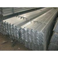 广州镀锌角钢、Q235B镀锌角钢