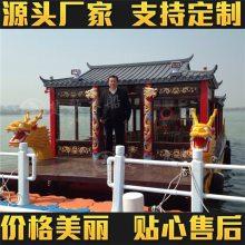 供应广东阳江10米水上船餐厅 观光船 水上游乐设施