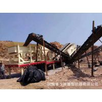 少林矿机供应移动破碎机