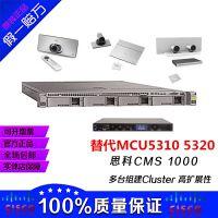 思科CMS2000 1000大容量MCU服务器CTL-CMS-2K-BUN-K9替代MCU5320
