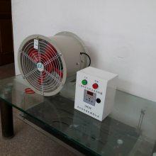 TDA-T-710温控风机(自带温控箱)