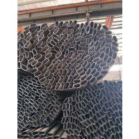 护栏椭圆管厂家|护栏平椭圆管厂家 15522995498