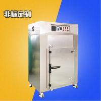 五金电子材料高温试验 东莞工业烤箱 热处理干燥设备 佳兴成厂家非标定制