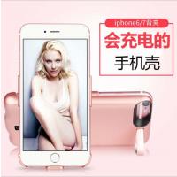 特蒙能充电的手机壳苹果6/7/8手机专用移动电源充大容量背夹充电宝