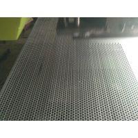 圆孔网机械机散热网 机械散热冲孔板网供应商家