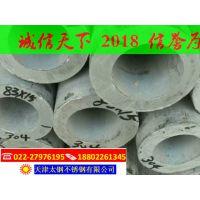 供应天津316不锈钢管@316大口径厚壁管厂家@定尺不锈钢管加工切割