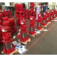 毫州市消防泵价格XBD7/20-100*5稳压泵 喷淋泵 消火栓泵 控制柜 稳压设备