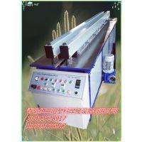热销产品青岛红三阳塑料板材接板机PPPE板材拼板机碰焊机 品质非凡