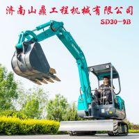 广西南宁地区广泛应用的小型挖掘机 吉林长春地区旱厕改造用的山鼎小挖机