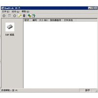 RAMDISK PLUS购买销售,正版软件,代理报价格