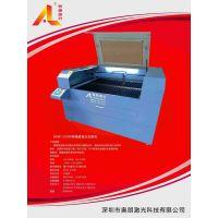 奥朗出售AL1209-150瓦不干胶刀模激光打样机