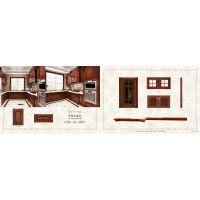 通辽整木家装图册印刷实木家具画册设计全屋定制彩页制作