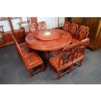 旭东红木缅甸花梨大果紫檀红木家具圆桌餐桌东阳红木家具厂