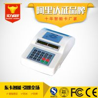 DK-T01消费机 食堂刷卡机IC卡 挂式网络售饭机双屏