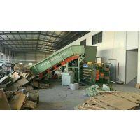 河南郑州宝泰机械纤细废纸打包机转让价格合理