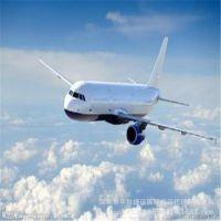日本欧洲空运到中国美国包税进口化妆品香港包税进口清关物流公司