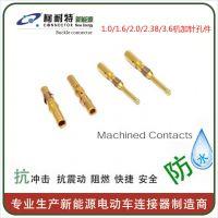 新能源汽车连接器 3.6/6/8/10压接接插件插针插孔 机加工压接端子