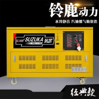 20千瓦25KW静音汽油发电机价钱