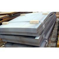 武钢低合金正品板Q345B 10*1500*6000 新货到库,优惠幅度大