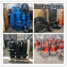 矿区耐磨矿浆泵,潜水矿沙泵,搅拌尾矿泵