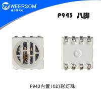 断点续传功能LED幻彩灯珠 SMD-P943-5050RGB LEDS