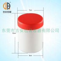 厂家直销 HDPE大口塑料650ml包装罐 650g广口瓶圆罐