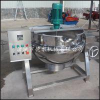 橡子凉粉机德尔厂家直销电加热不锈钢夹层锅