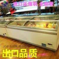 肯德超市无霜组合岛柜 海鲜水饺冷冻展示柜 新款包邮 卧式冰柜