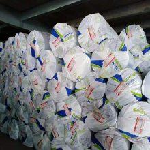 LNG工程专用橡塑保温隔热材料生产厂家 福乐斯橡塑