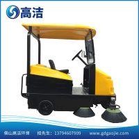供应高洁环保扫地车GJ-SD8高效清洁 操作简便