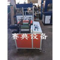 赛典厂家专业无纺布焊接机,全自动超声波热合机