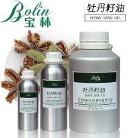 天然植物精油 牡丹籽油 食品用香精 保健食用 养生 单方精油