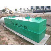 百灵环保直销 供应南屏县地埋式一体化医疗废水处理设备