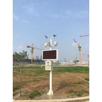 滨州扬尘监测仪价格 pm2.5监测仪批发价格