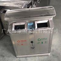 供应公共环卫设施不锈钢垃圾桶 环卫垃圾桶 垃圾箱