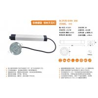 敏华非持续型LED铝材天花灯N-ZLZD-E5W285