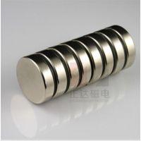 【正达磁电】喇叭专用超强钕铁硼磁铁