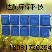 厂家促销现货供应等离子除臭设备烟雾处理净化器低温等离子废气处理环保