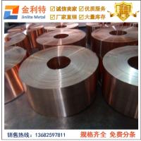 日本进口铍青铜带规格:0.1、0.2、0.25mm等