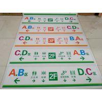 广告标牌3D平板打印机多少钱?