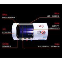 正品樱花电热水器速热圆筒挂式特价40L50L60L家用热水器工程机