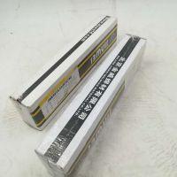北京金威 R507 E5MoV-15 低氢钠型低合金钢焊条 焊接材料