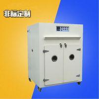 东莞直供300度电热工业烘箱 立式双门大型高温烘箱 佳兴成厂家非标定制