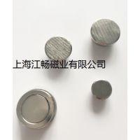 平面金属不锈钢钕铁硼强力磁扣磁钉磁粒磁吸 玻璃白板冰箱贴D16 22 25 30强力磁吸磁铁 塑料