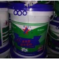 厂家直销-星河KII通用型防水涂料